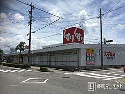 愛知県岡崎市百々西町の賃貸マンションの外観