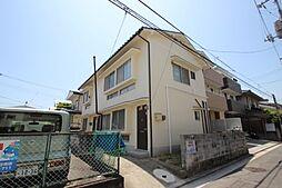 楽々園駅 2.8万円