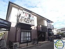 別府駅 4.8万円