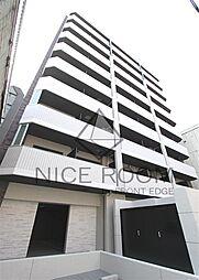 スワンズシティ大阪城南[4階]の外観