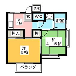八王子駅 4.3万円