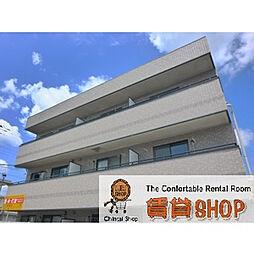 千葉県習志野市東習志野8丁目の賃貸マンションの外観