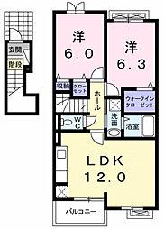 ブルーモート[2階]の間取り