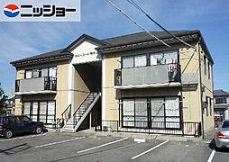 愛知県半田市板山町4丁目の賃貸アパートの外観