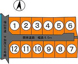 加茂町八軒屋(三反田)