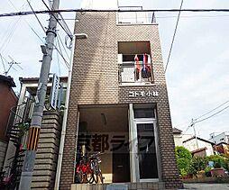 京都府京都市東山区本町新5丁目の賃貸マンションの外観