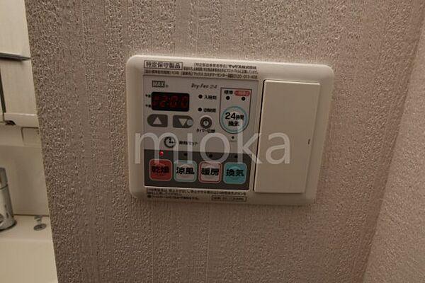 サンセリテ至誠会松崎町の浴室乾燥機スイッチ