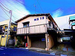 NS 13[1階]の外観