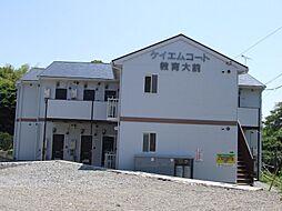 教育大前駅 2.0万円