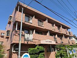 ローブル与野本町[3階]の外観