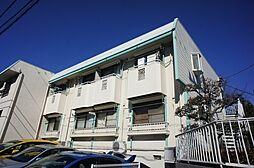 東京都世田谷区鎌田3丁目の賃貸アパートの外観