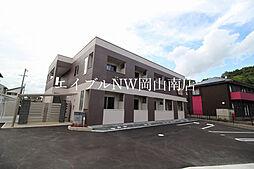 岡山電気軌道東山本線 東山・おかでんミュージアム駅駅 徒歩36分の賃貸アパート