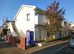 神奈川県相模原市中央区淵野辺本町3丁目の賃貸アパートの外観