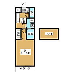 メゾン・ホープ[5階]の間取り