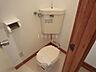 トイレ,1K,面積20.4m2,賃料2.9万円,JR学園都市線 八軒駅 徒歩8分,札幌市営南北線 北24条駅 徒歩20分,北海道札幌市北区北二十四条西16丁目