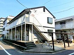 東京都江戸川区中葛西3の賃貸アパートの外観