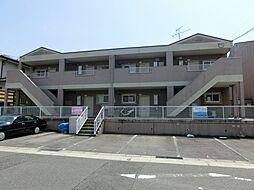 TハピネスA・B[2階]の外観