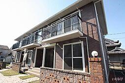 [テラスハウス] 広島県福山市新涯町1丁目 の賃貸【/】の外観