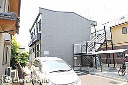 神奈川県相模原市中央区陽光台4丁目の賃貸アパートの外観