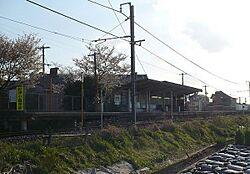 紀伊小倉駅(JR 和歌山線)まで1446m