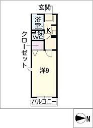 アルタイルII[1階]の間取り