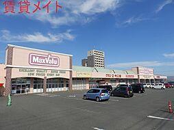 キリン堂MV鈴鹿中央店 204m