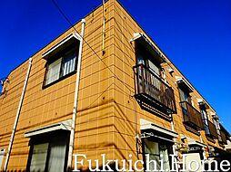 東京都世田谷区大原1丁目の賃貸アパートの外観