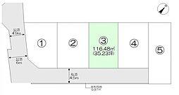 東村山市久米川町2丁目・全5区画 建築条件なし土地 3区画