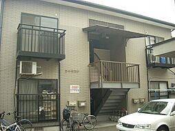 [タウンハウス] 広島県広島市中区舟入南3丁目 の賃貸【/】の外観
