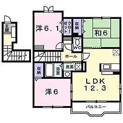 ベル・ソレイユD(アパート) 2階3LDKの間取り