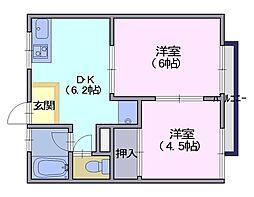 茂光マンション 2階2DKの間取り