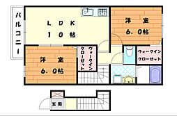 オハナ・ハレ[2階]の間取り