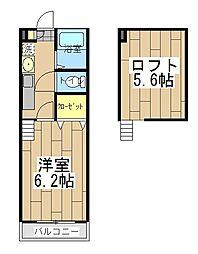 神奈川県大和市大和東2丁目の賃貸アパートの間取り