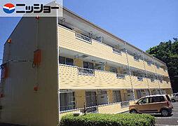 オレンジタウンB棟[1階]の外観