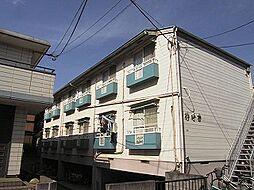 静修寮[203号室]の外観