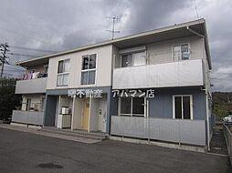 広島県福山市神辺町字下御領の賃貸アパートの外観