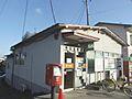 多賀城郵便局 ...