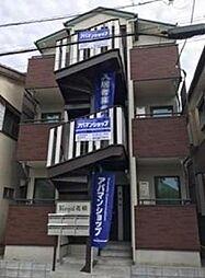 埼玉県春日部市花積の賃貸アパートの外観