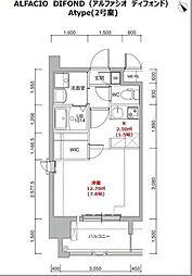 福岡市地下鉄箱崎線 呉服町駅 徒歩12分の賃貸マンション 8階1Kの間取り