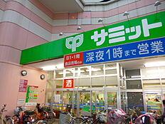 スーパーサミットストア椎名町店まで907m