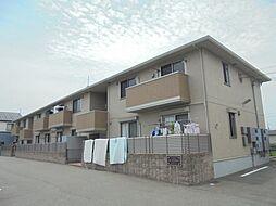 飾磨駅 8.4万円