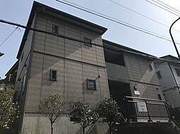 神奈川県鎌倉市津西1丁目の賃貸アパートの外観