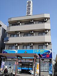 白金ビル[2階]の外観