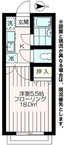 ハイツゆぎ[1階]の間取り