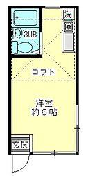 【敷金礼金0円!】パールハイツ長瀬