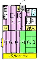 高野台マンション[3階]の間取り