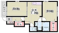 播磨町駅 5.9万円