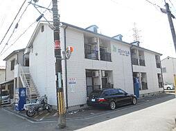 大阪府豊中市浜1丁目の賃貸アパートの外観