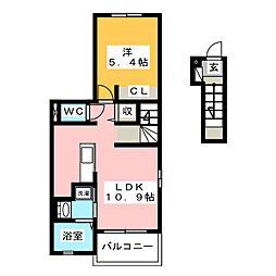 リトルグローブV[2階]の間取り