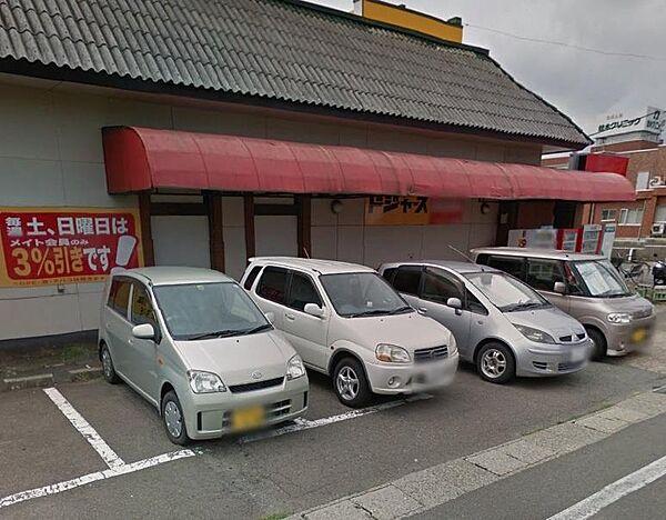 ドジャース堂ノ沢店まで約200m